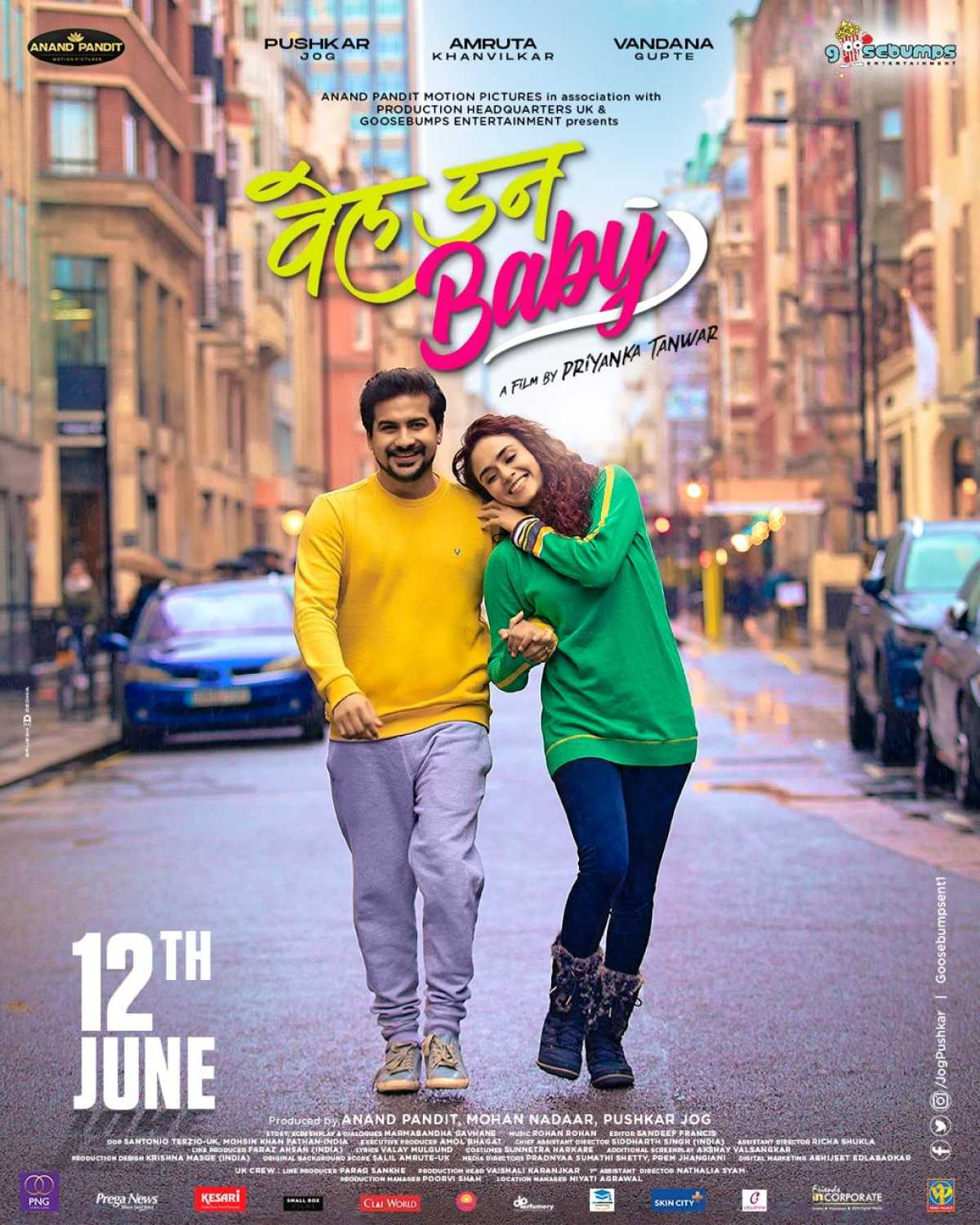 Well Done Baby (2021) - Review, Star Cast, News, Photos | Cinestaan