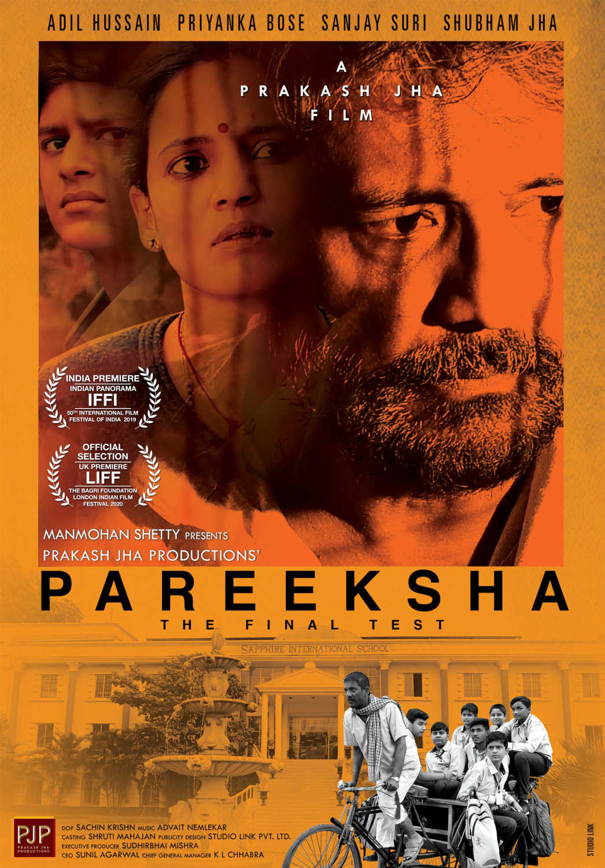 Pareeksha (2020) - Review, Star Cast, News, Photos | Cinestaan