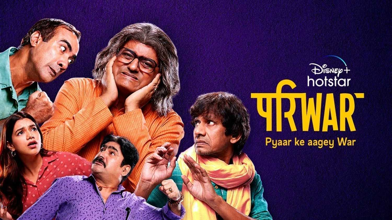 PariWar review: This light-hearted web-series should have been a 90-minute movie
