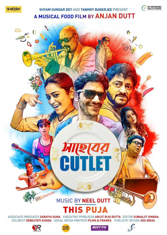 Saheber Cutlet (2021) Bengali Zee5 WEB-DL x264 AAC Esub