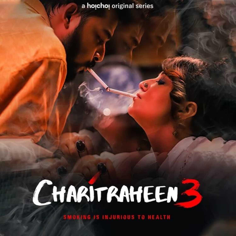 Charitraheen (Season 3) (2020) - Review, Star Cast, News, Photos | Cinestaan