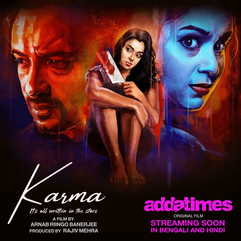 Karma (2020) Bengali HD Movie