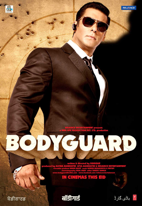 Image result for Bodyguard (2011) poster