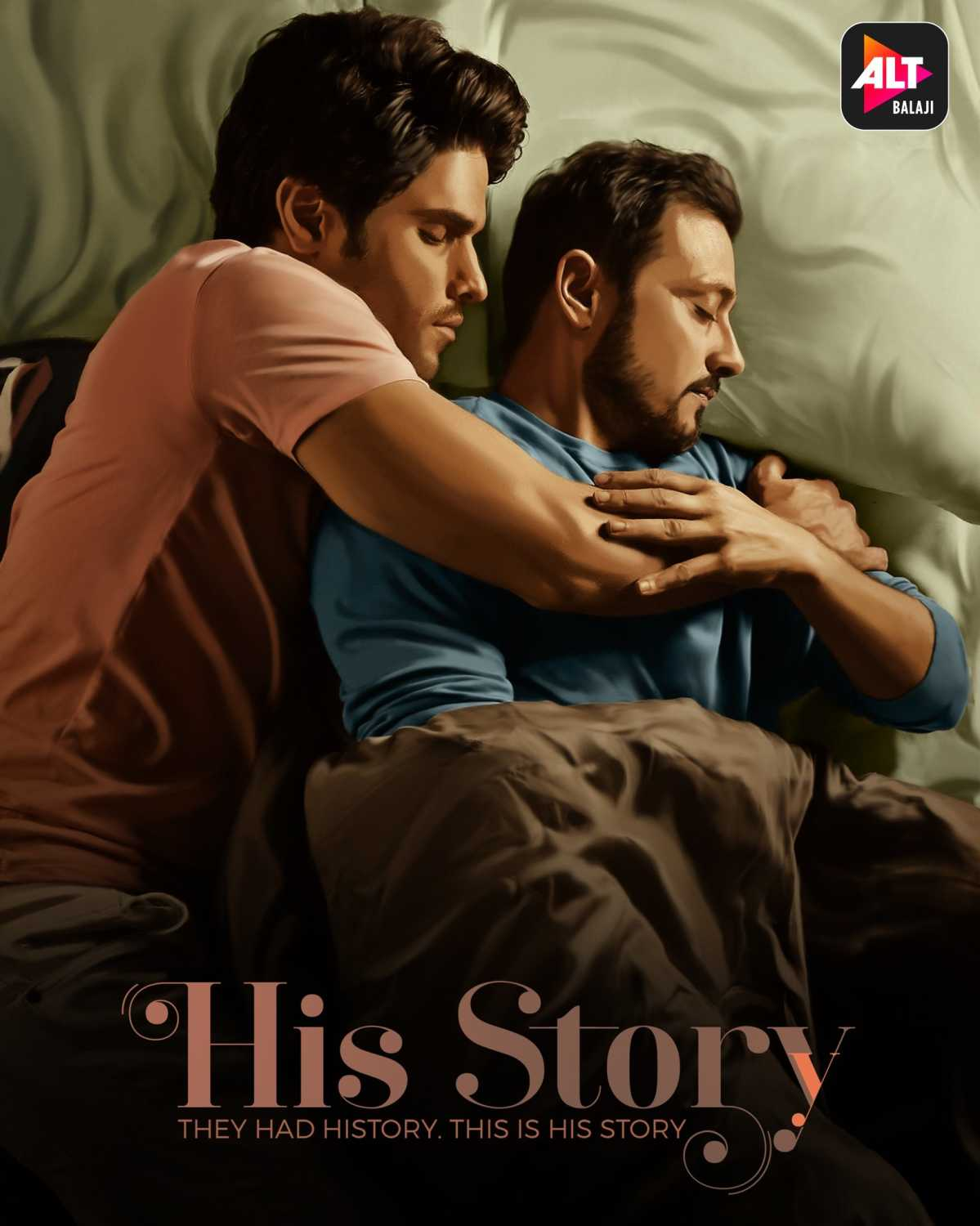 His Story (2021) - Review, Star Cast, News, Photos | Cinestaan