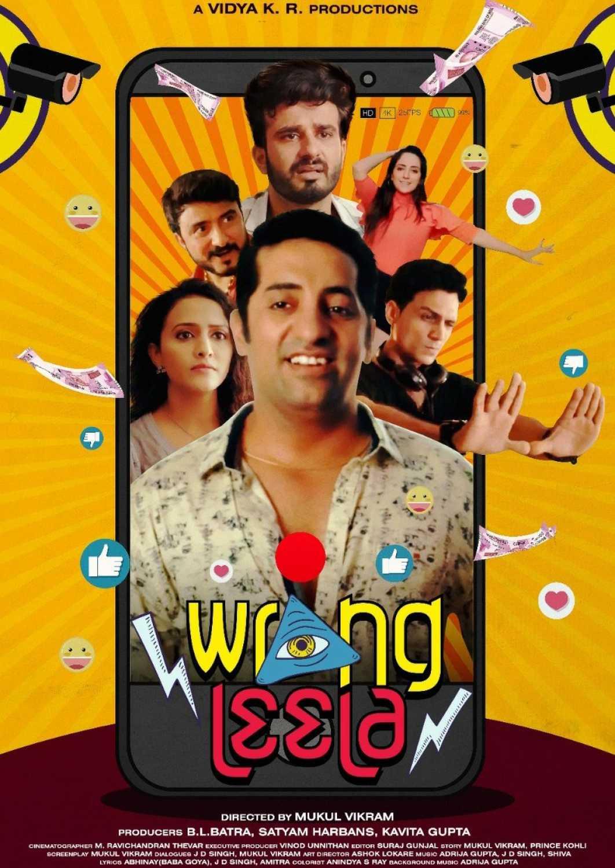 Wrong Leela (2021) Hindi Movie 720p WEB-DL 850MB Download