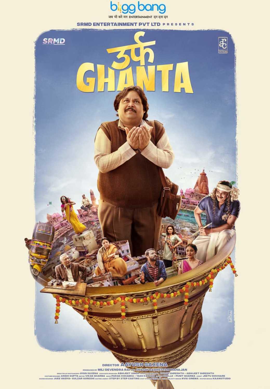 Urf Ghanta (2021)