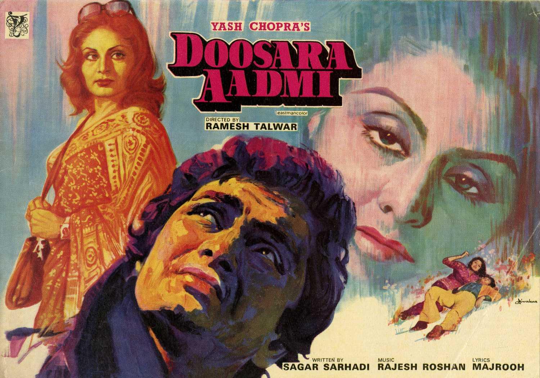 Image result for doosra aadmi