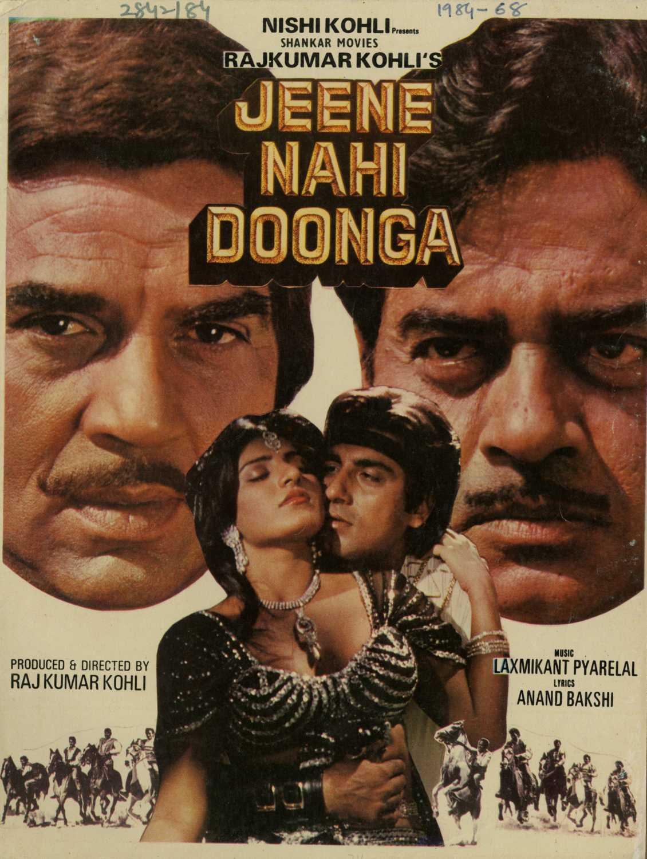 jeene nahi doonga south movie 2013