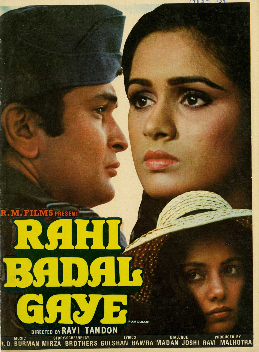 badal hindi movie