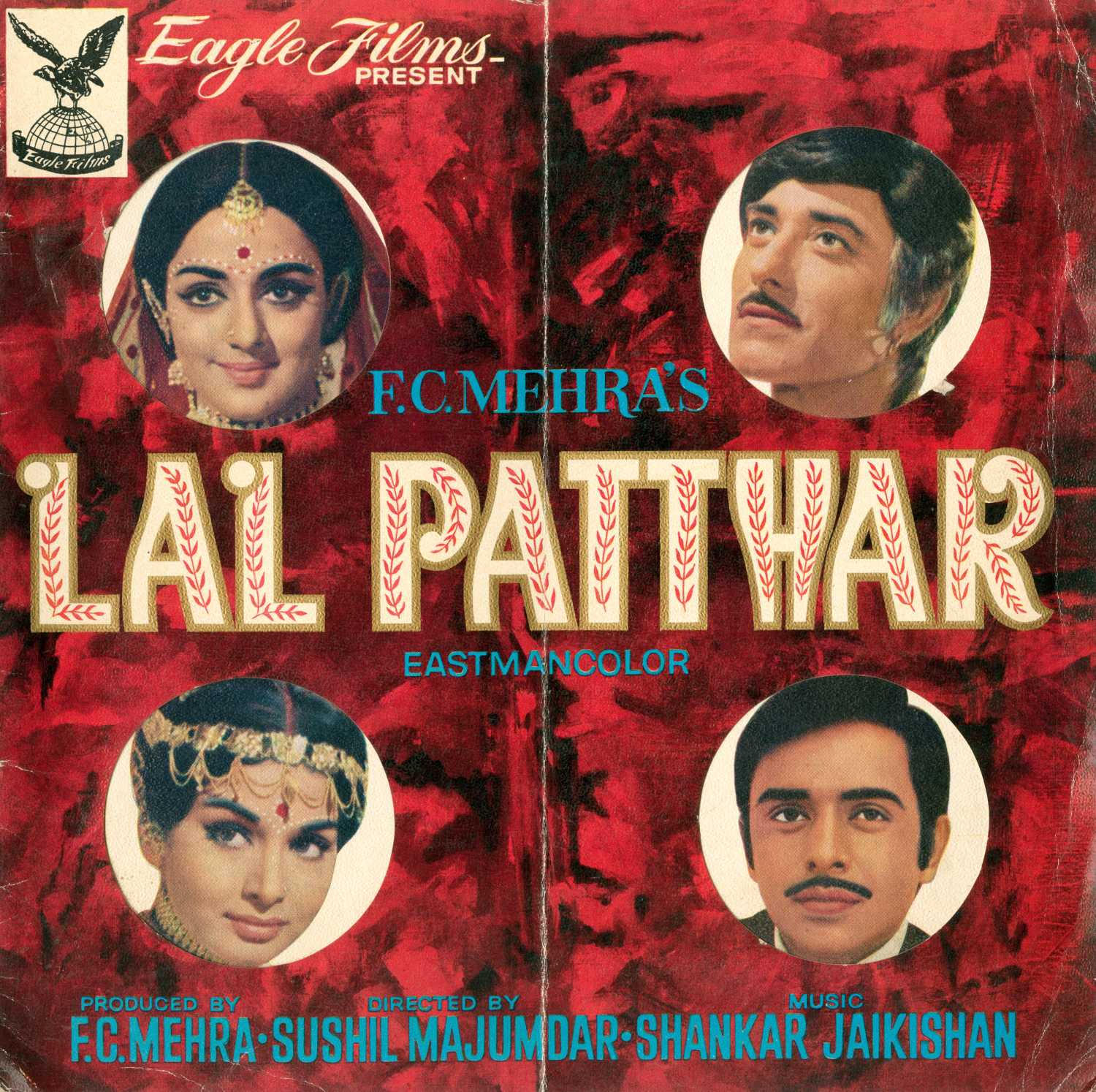 Lal Patthar (1971) - Review, Star Cast, News, Photos | Cinestaan