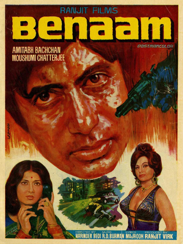 benaam 1974 full movie