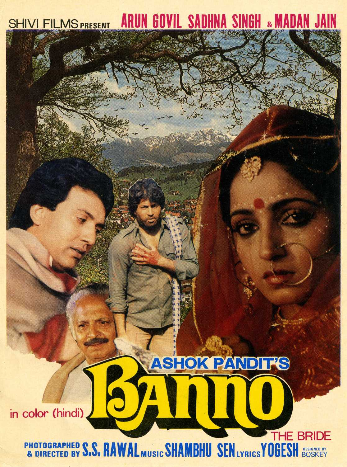 Banno (1987) - Review, Star Cast, News, Photos | Cinestaan