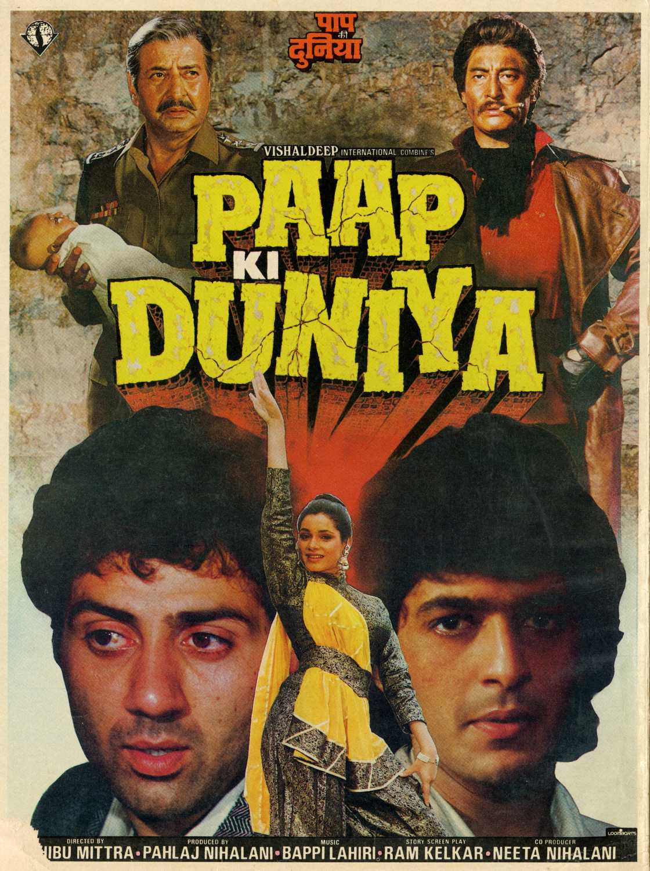 Paap Ki Duniya 1988 Review Star Cast News Photos Cinestaan