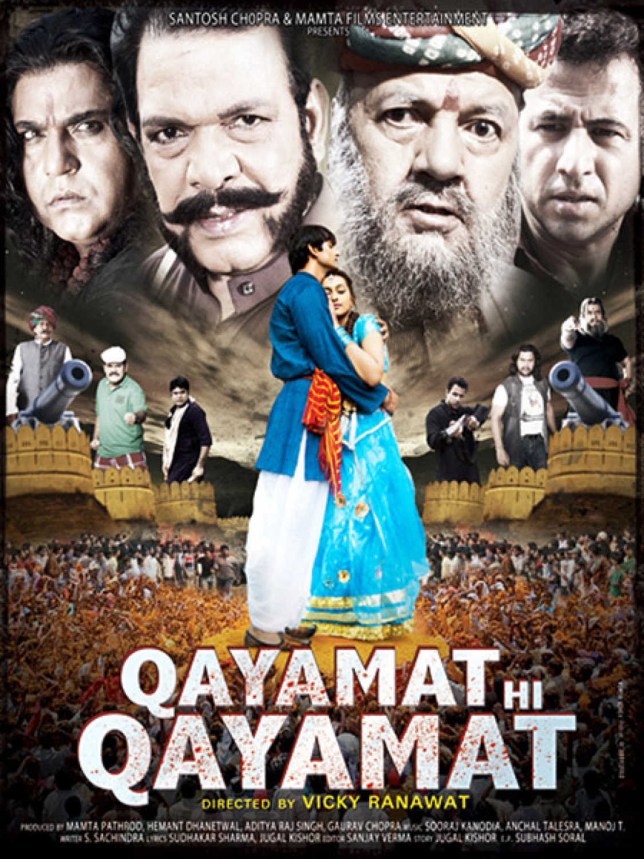 Qayamat Hi Qayamat 2012 Review Star Cast News Photos Cinestaan