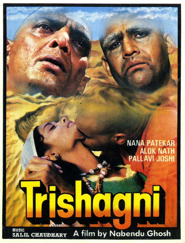 Watch Trishagni 1988 Free Porn Movie Online Paradisehillco-2462