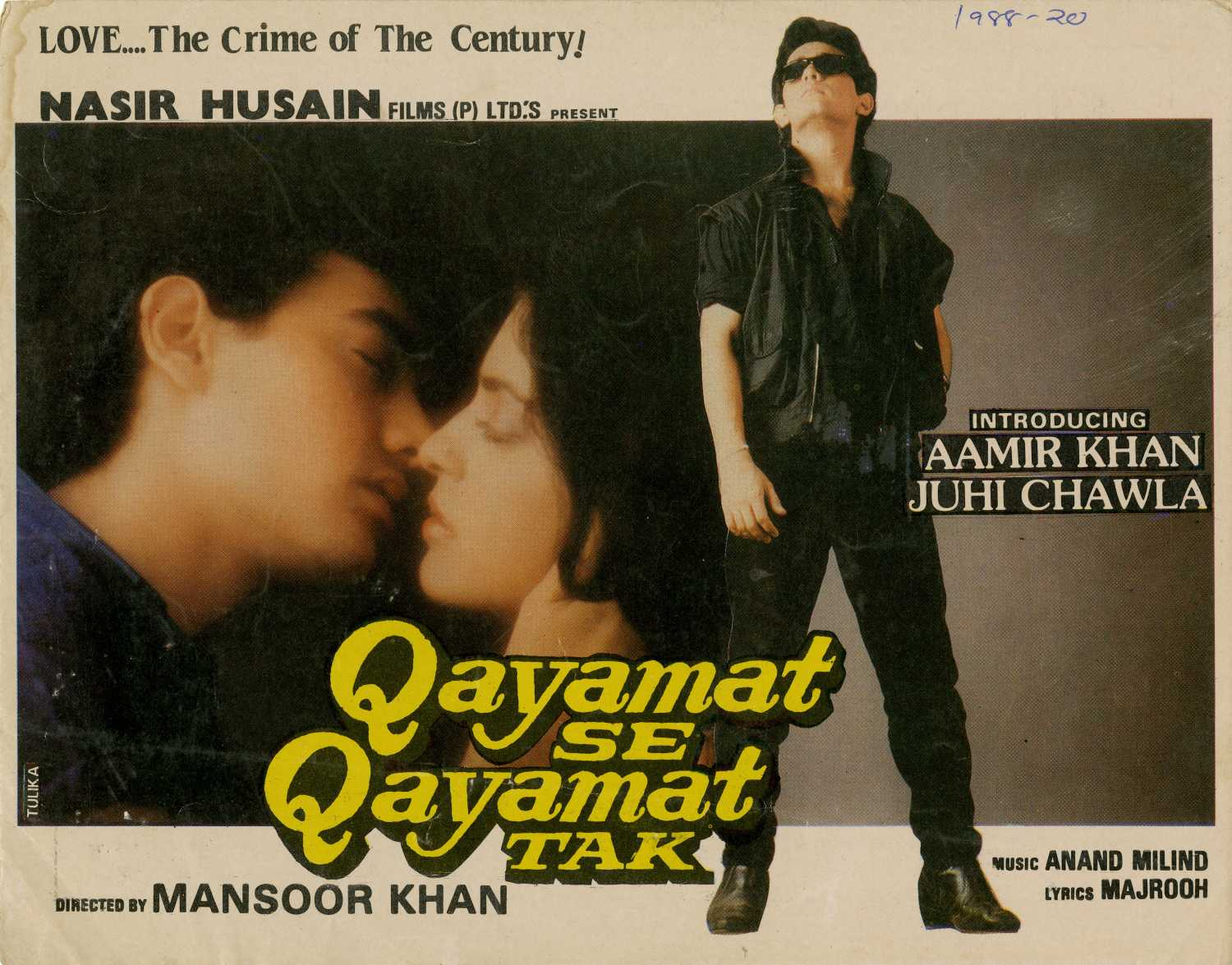 Qayamat Se Qayamat Tak 1988 Review Star Cast News Photos