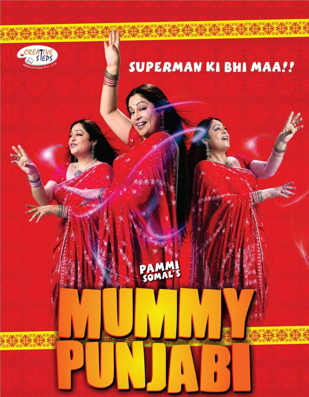 Mummy Punjabi: Superman Ki Bhi Maa!! (2011) - Review, Star