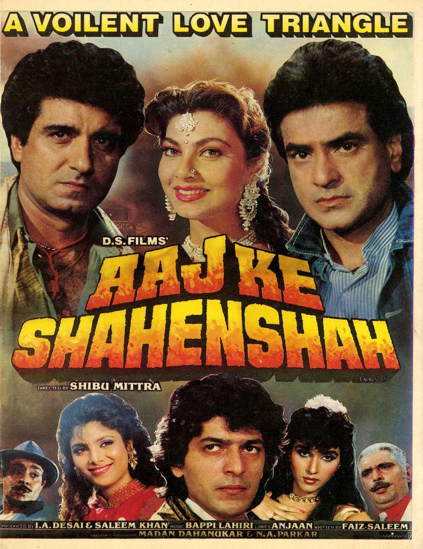 Download Aaj Ke Shahenshah (1990) Mp3 Songs for free