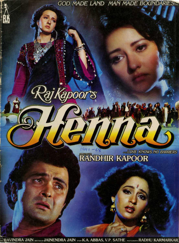 Henna 1991 Review Star Cast News Photos Cinestaan