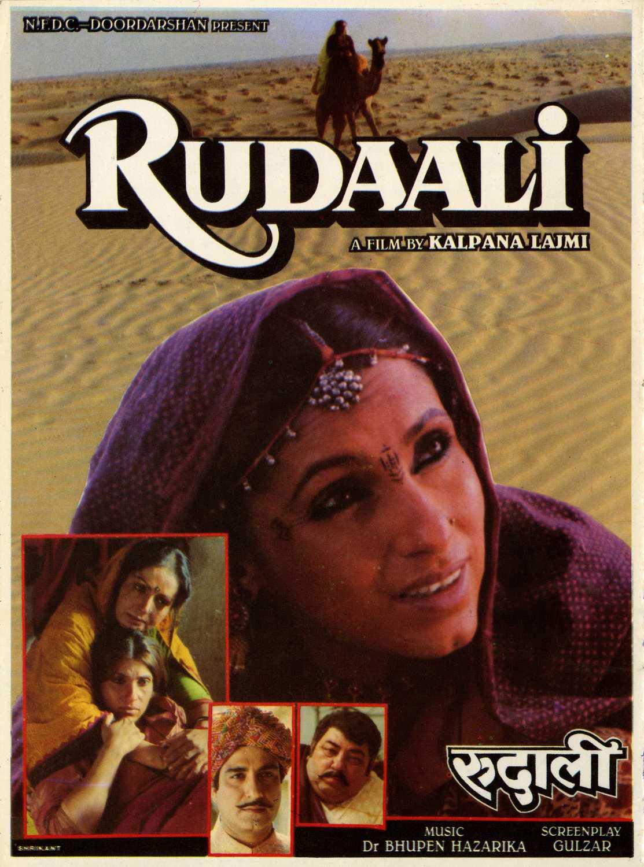 rudali story