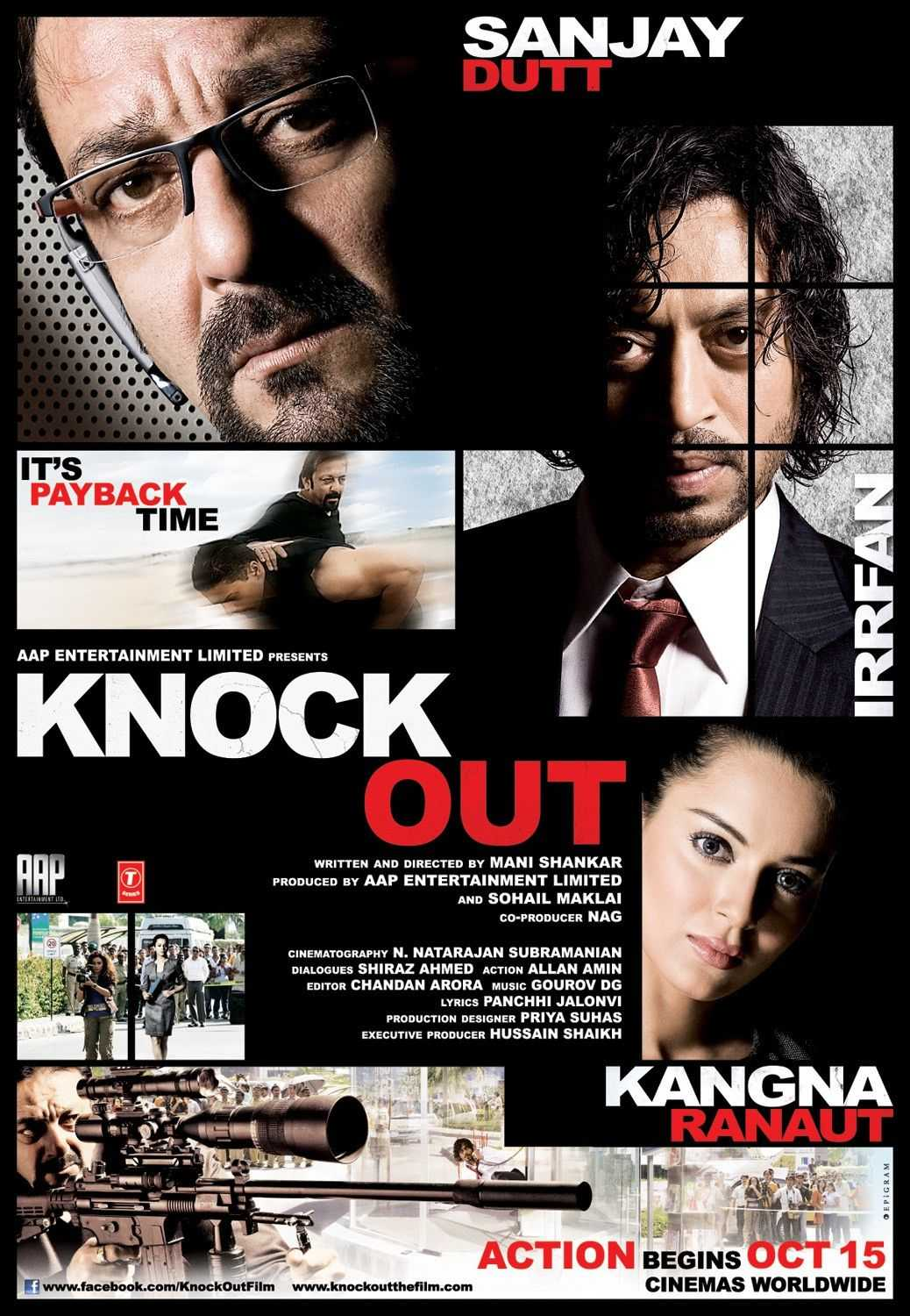 Knock Out (2010) - Review, Star Cast, News, Photos