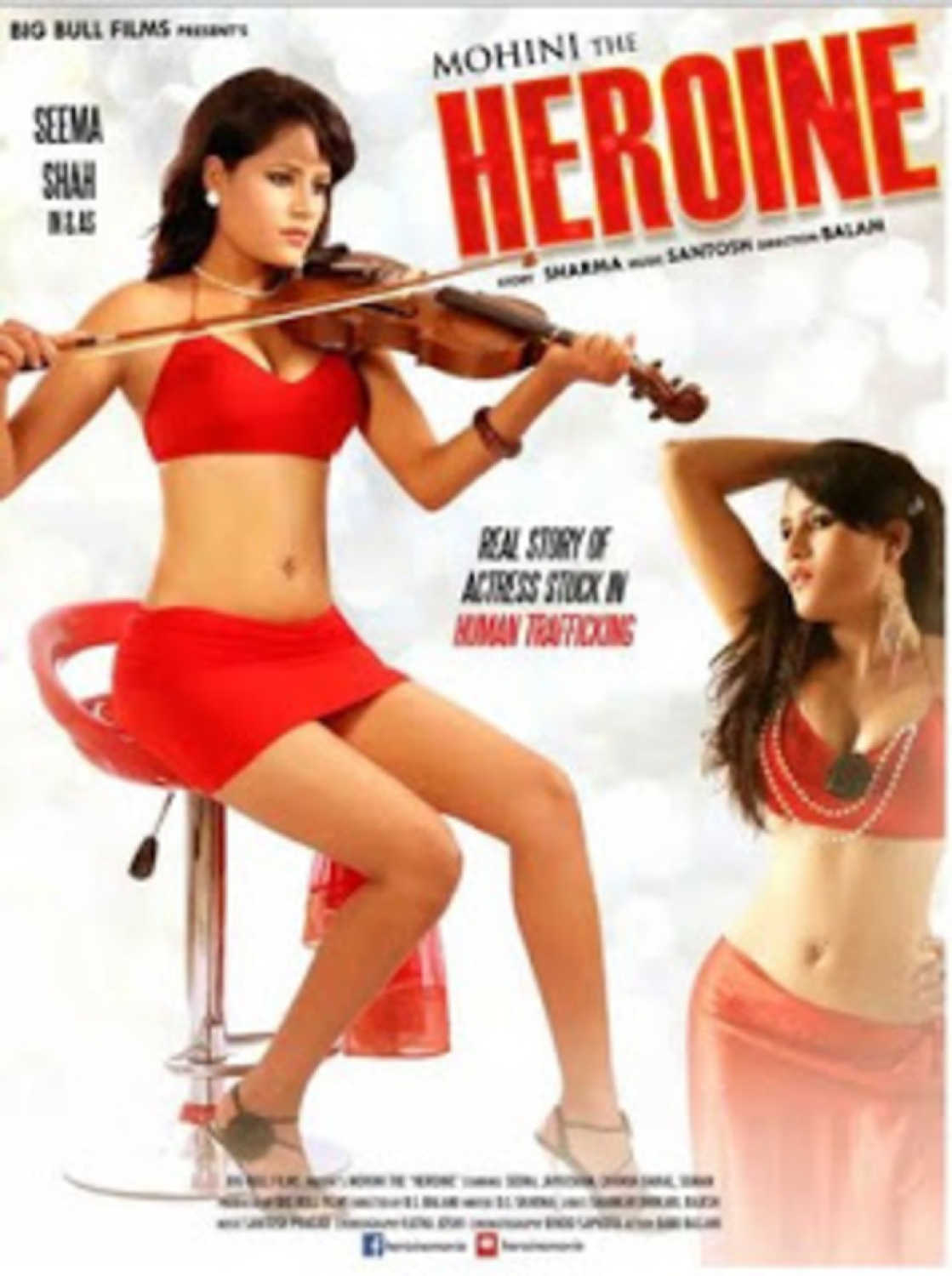 Mohini The Heroine (2015)