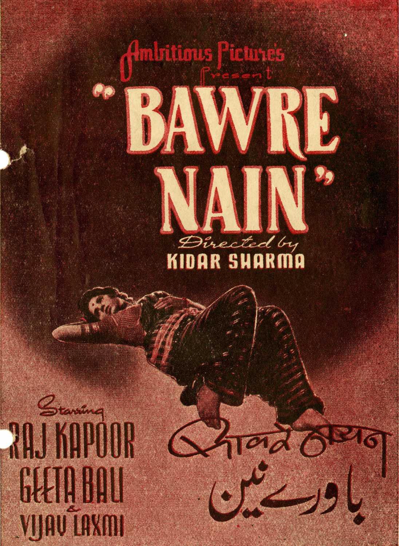 bawre nain 1950 songs