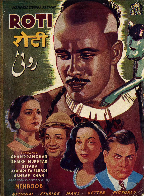 Begum Akhtar 3