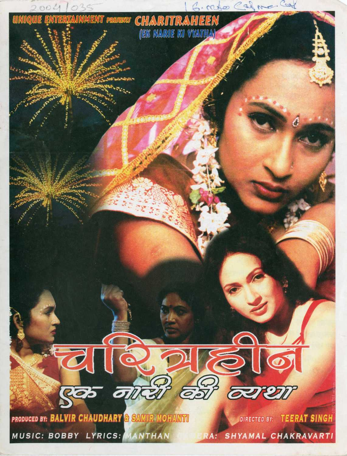 Charitraheen: Ek Naari Ki Vyatha (2004) - Review, Star Cast