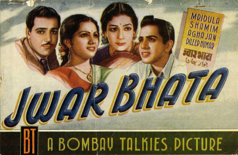 Jwar Bhata (1944): When Dilip Kumar's performance got him a zero