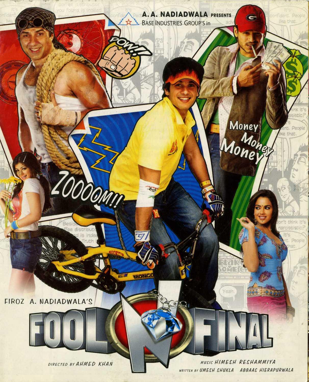 Fool N Final 2007 Review Star Cast News Photos Cinestaan