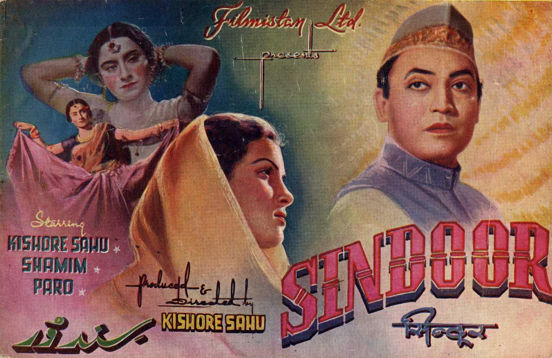 Sindoor (1947) - Review, Star Cast, News, Photos | Cinestaan