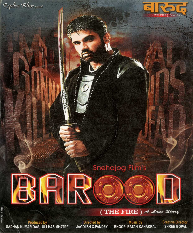 Baarood (The Fire) – A Love Story (2012)