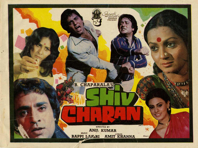 shiv charan name