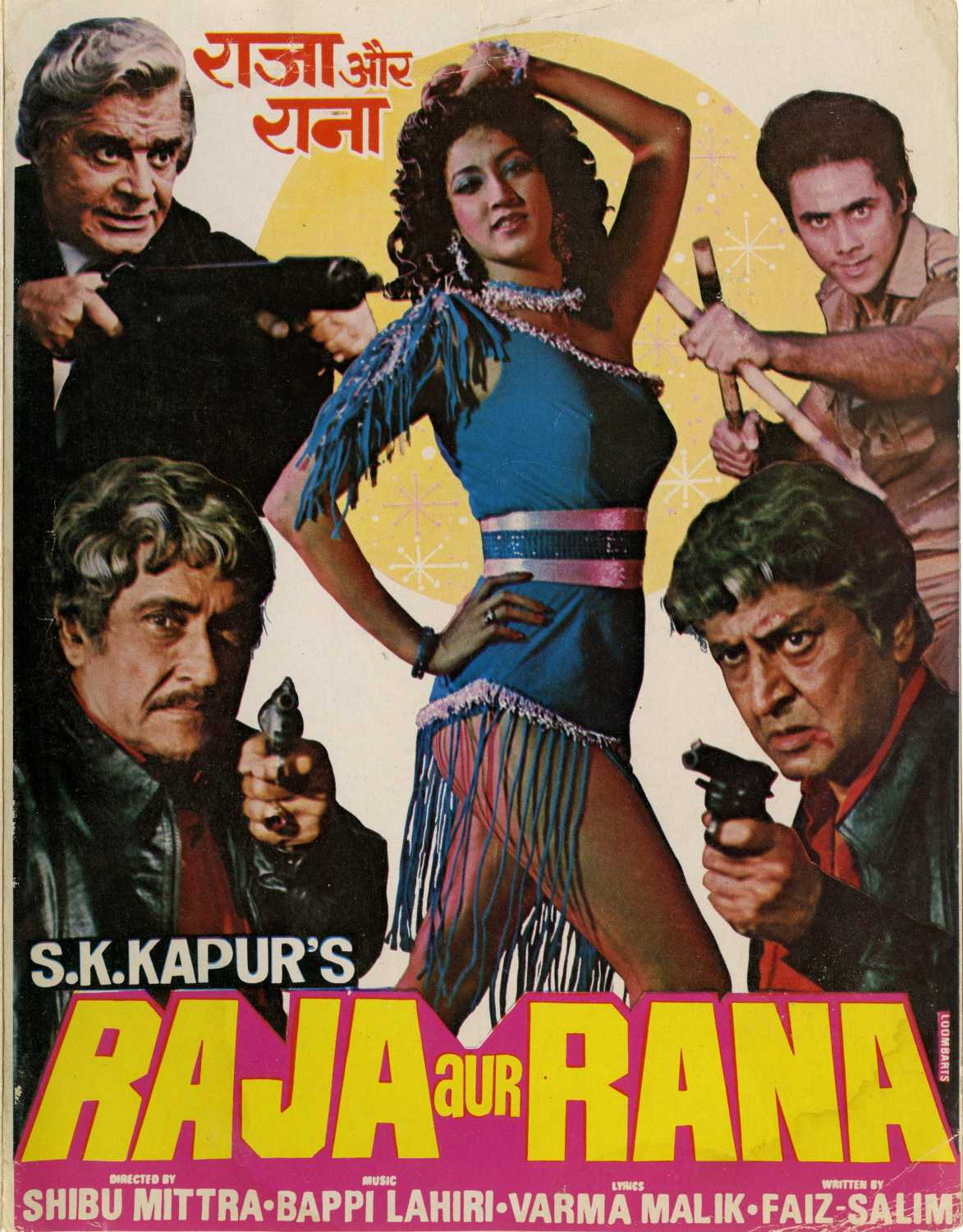 Raja Aur Rana 1984 Review Star Cast News Photos Cinestaan