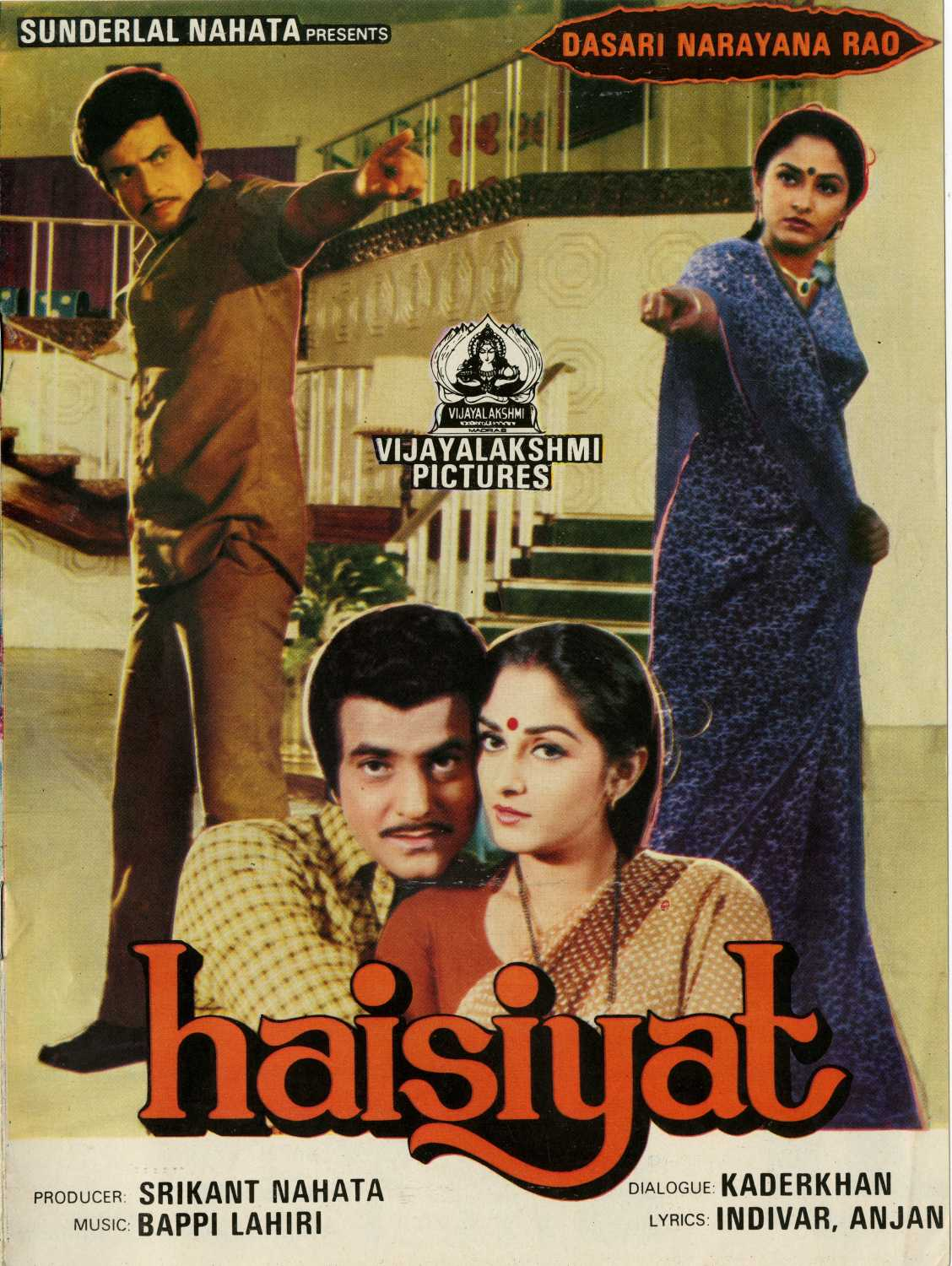 Haisiyat 1984 Review Star Cast News Photos Cinestaan