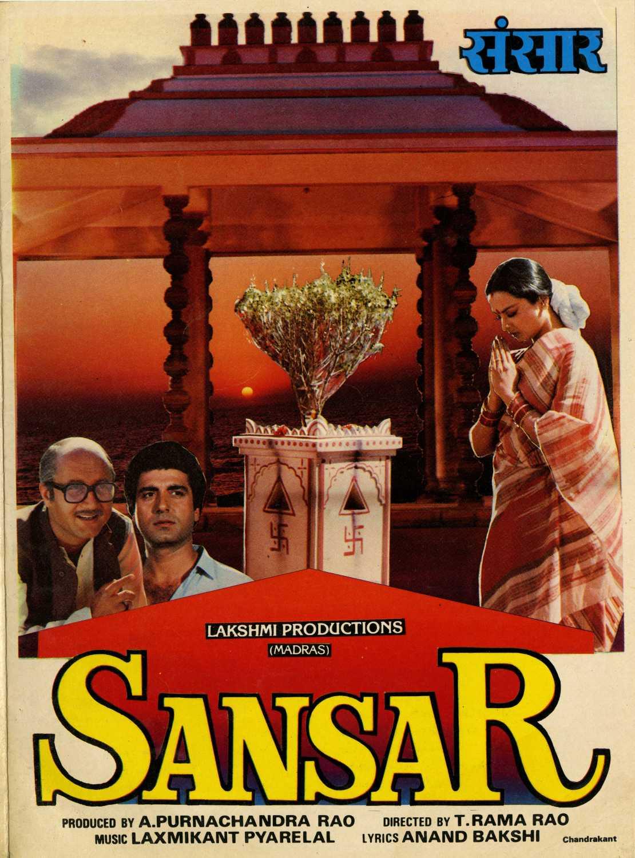 Sansar (1987) - Review, Star Cast, News, Photos | Cinestaan