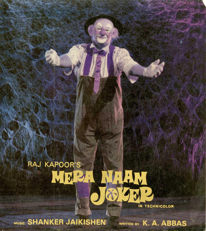 Mera Naam Joker 1970 Review Star Cast News Photos