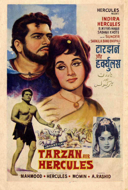 Tarzan Aur Hercules 1966 - Review, Star Cast, News, Photos  Cinestaan-9339