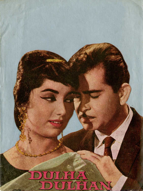 Dulha Dulhan 1964 Review Star Cast News Photos Cinestaan