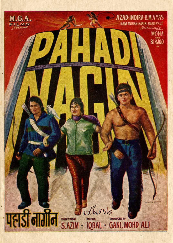 Pahadi Nagin (1964) - Review, Star Cast, News, Photos | Cinestaan