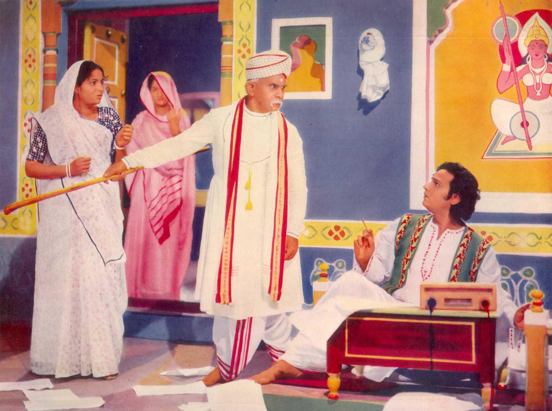 Navrang (1959) - Review, Star Cast, News, Photos | Cinestaan