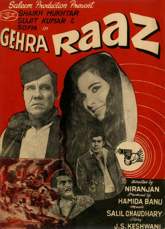 Gehra-Raaz (1971) | Hindi Movie Review, Songs, Trailer ...