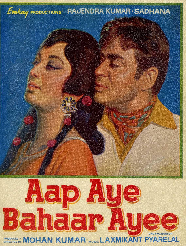 Watch Movie Aap Aye Bahaar Ayee 1971 Full HD Online Free