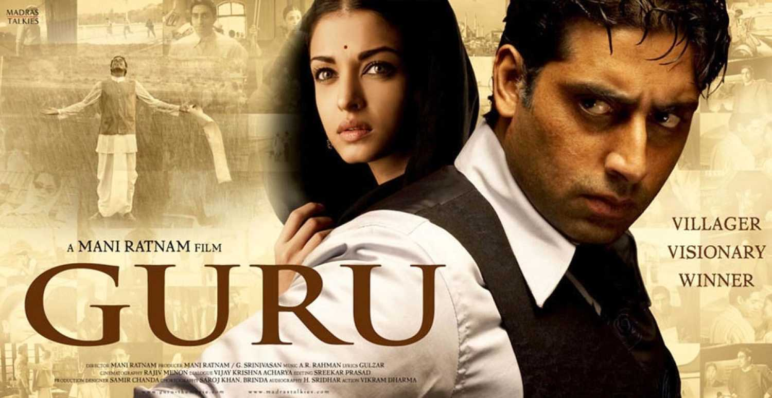 Abhishek Bachchan Guru Full Movie In Hindi