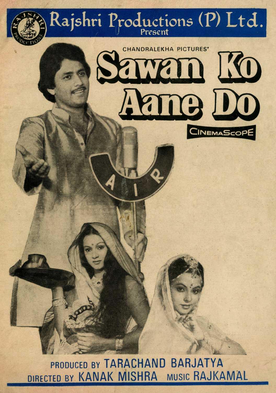the movie Saawan Ko Aane Do