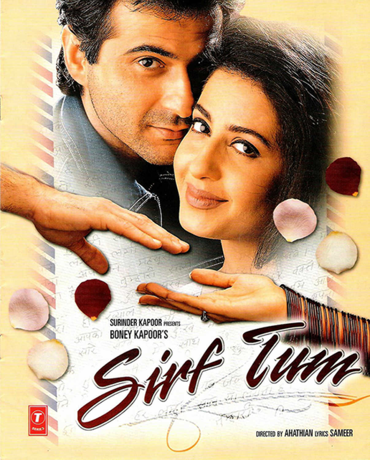 Rohanpreet New Song Pehli Mulakat Download Mp3: Sirf Tum (1999) - Review, Star Cast, News, Photos