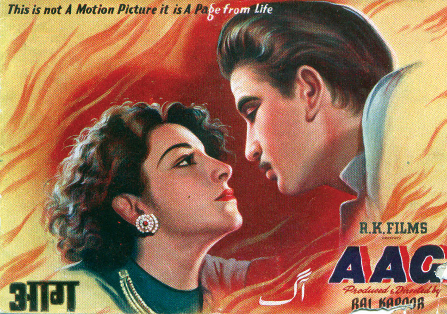 Aag Movie: Review | Release Date | Songs | Music | Images