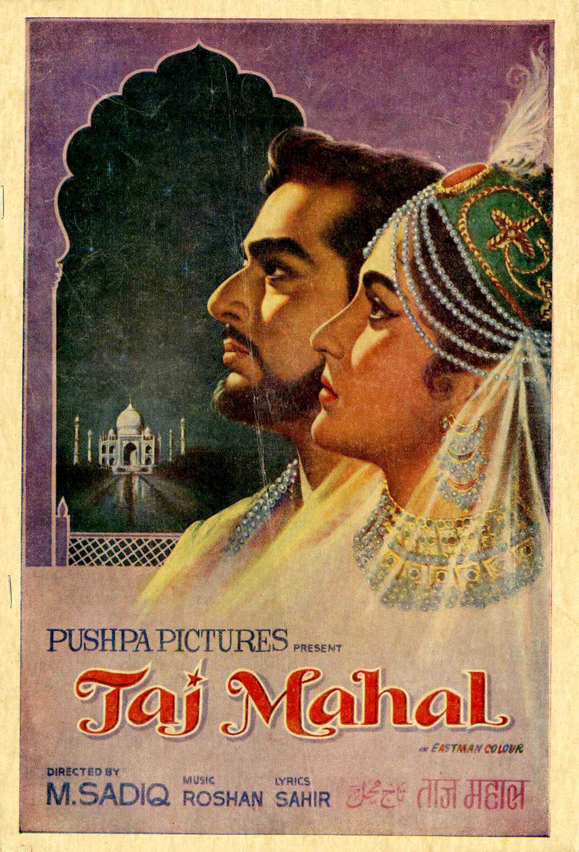 Taj Mahal (1963) - Review, Star Cast, News, Photos | Cinestaan