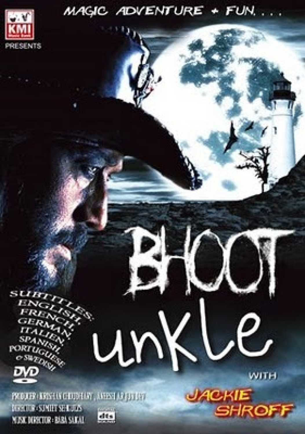 Bhoot Unkle (2006) - Review, Star Cast, News, Photos | Cinestaan